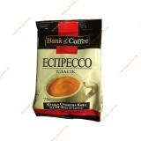Bank of coffee Espresso classic 75г