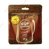 """Cup coffee """"Classic"""" 30г"""