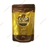 """Cup coffee """"Gold"""" 75г"""