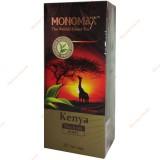 "Мономах ""Kenya"" 25п"