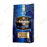 Ambassador Blue Label молотый 75г