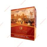 Chelton English royal 250г