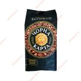 Черная карта Espresso зерно 200г