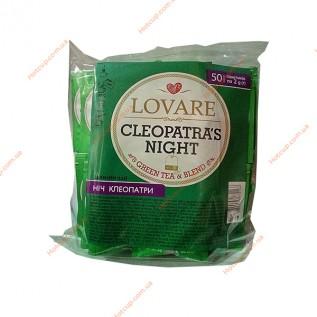 Чай пакетированный Lovare Ночь Клеопатры 50п\к