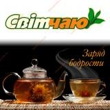 Свiт чаю Заряд бодрости 100г