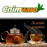 Свiт чаю Зеленая улитка 100г