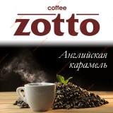 Zotto Английская карамель 500г