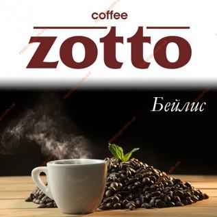 Кофе в зернах Zotto Бейлис 500г